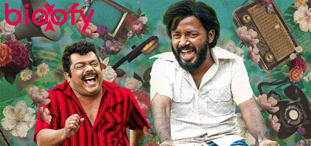 , Sabash Chandrabose Cast and Crew, Roles, Release Date, Trailer