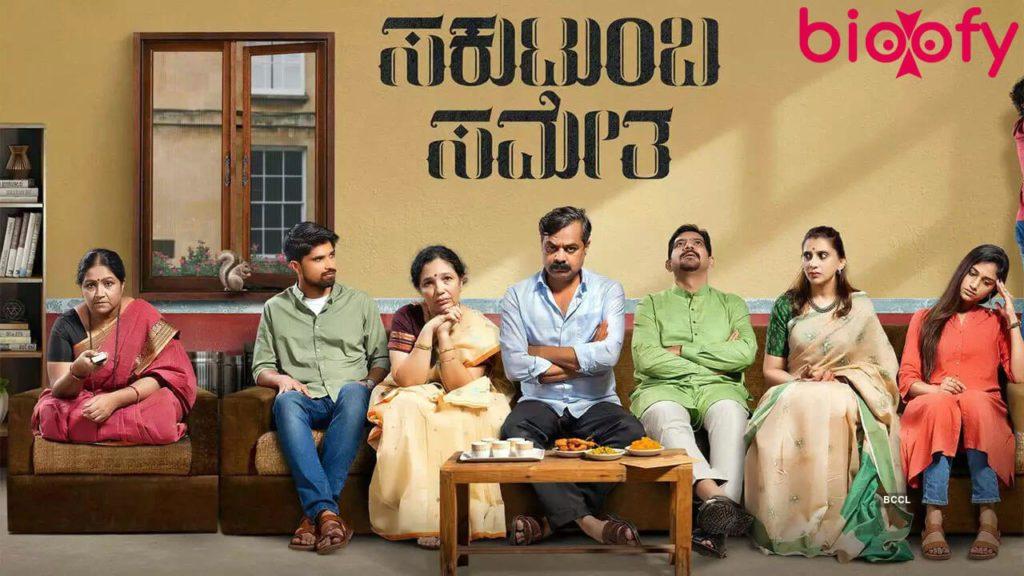 , Sakutumba Sametha Movie Cast and Crew, Roles, Release Date, Trailer