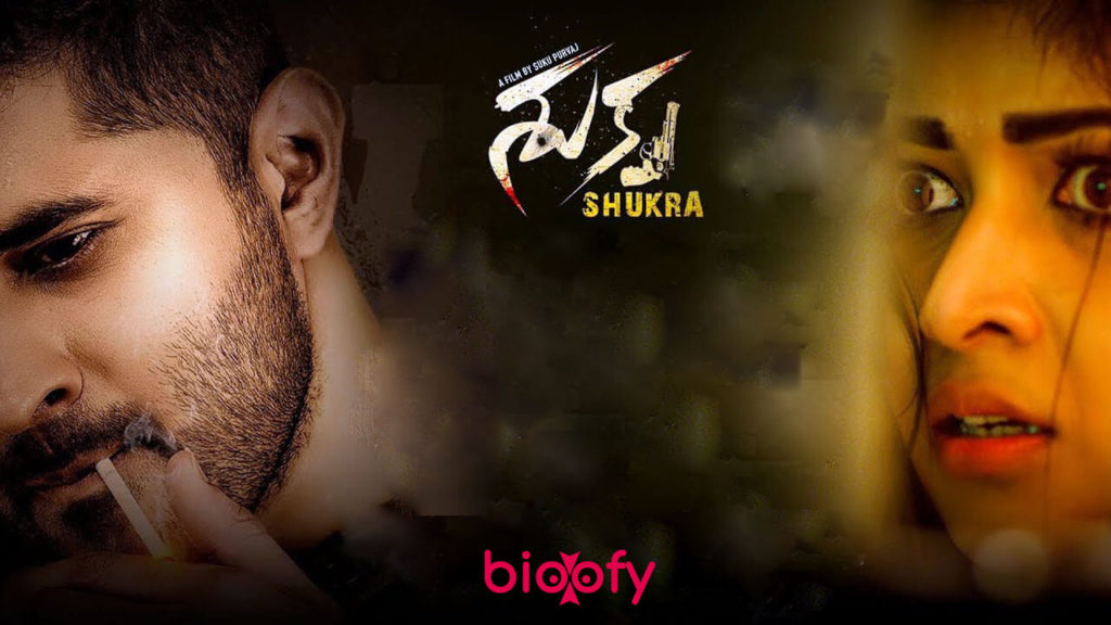 , Shukra Movie Cast and Crew, Roles, Release Date, Trailer