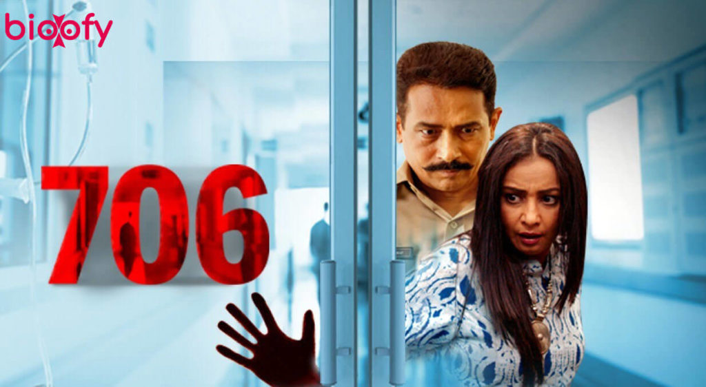 , 706 Movie (Netflix) Cast and Crew, Roles, Release Date, Trailer
