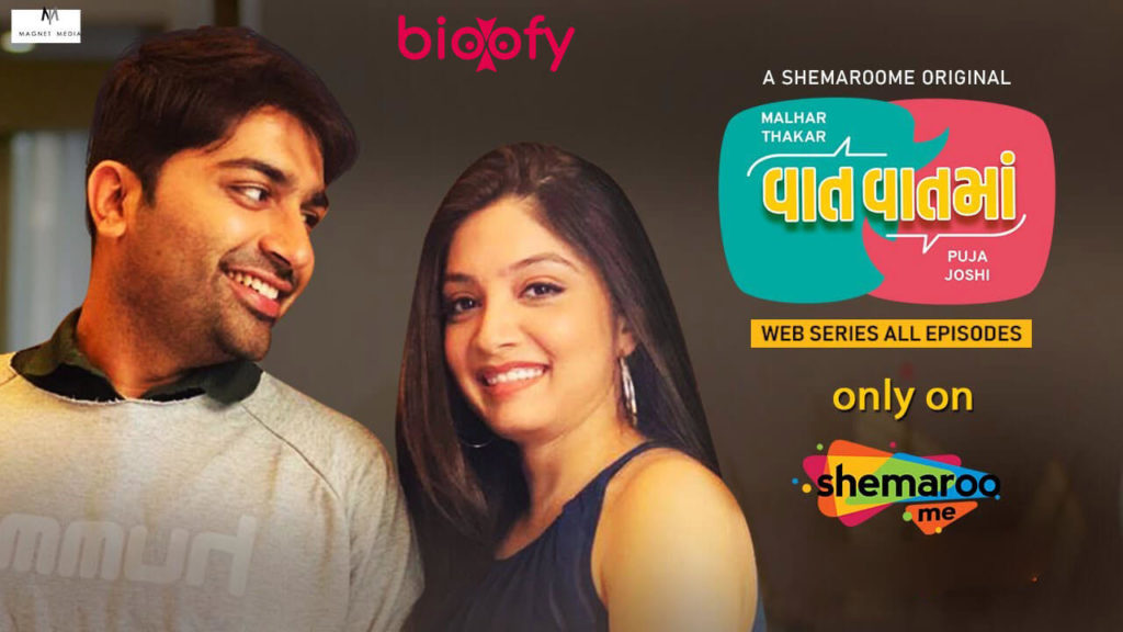 , Vaat Vaat Ma (ShemarooMe) Cast and Crew, Roles, Release Date, Trailer