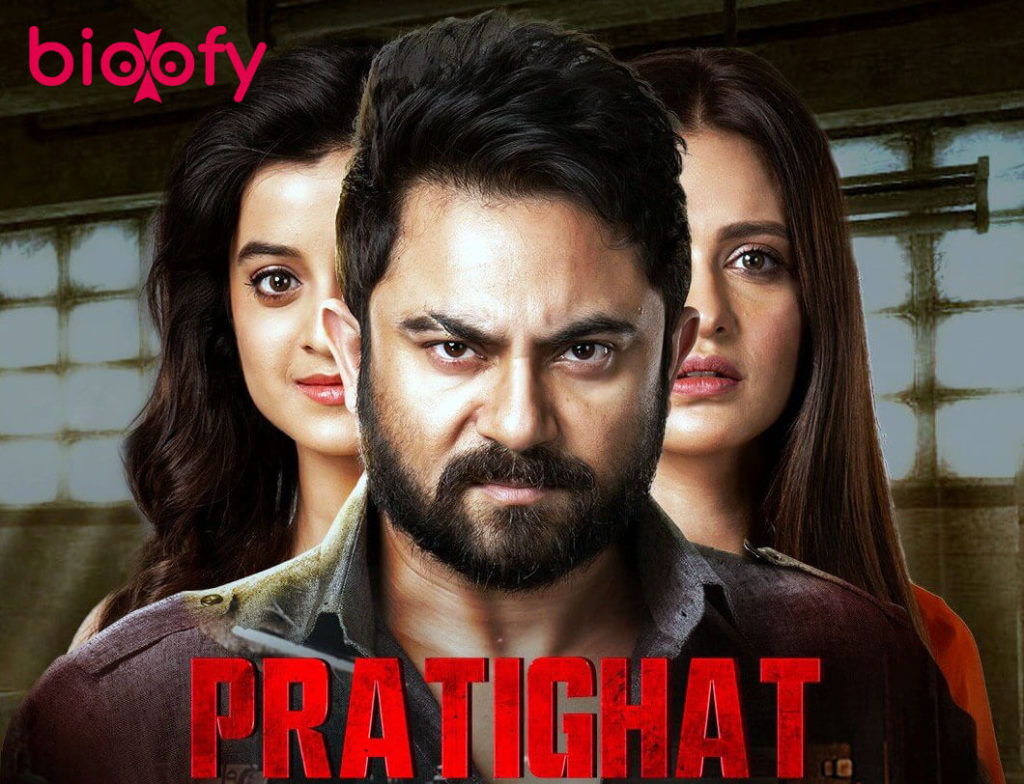 , Pratighat Movie (ZEE5) Cast and Crew, Roles, Release Date, Story