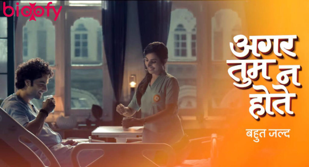 , Agar Tum Na Hote (Zee TV) Cast and Crew, Roles, Release Date, Story