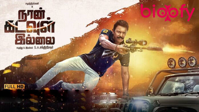 , Naan Kadavul Illai Cast and Crew, Roles, Release Date, Story
