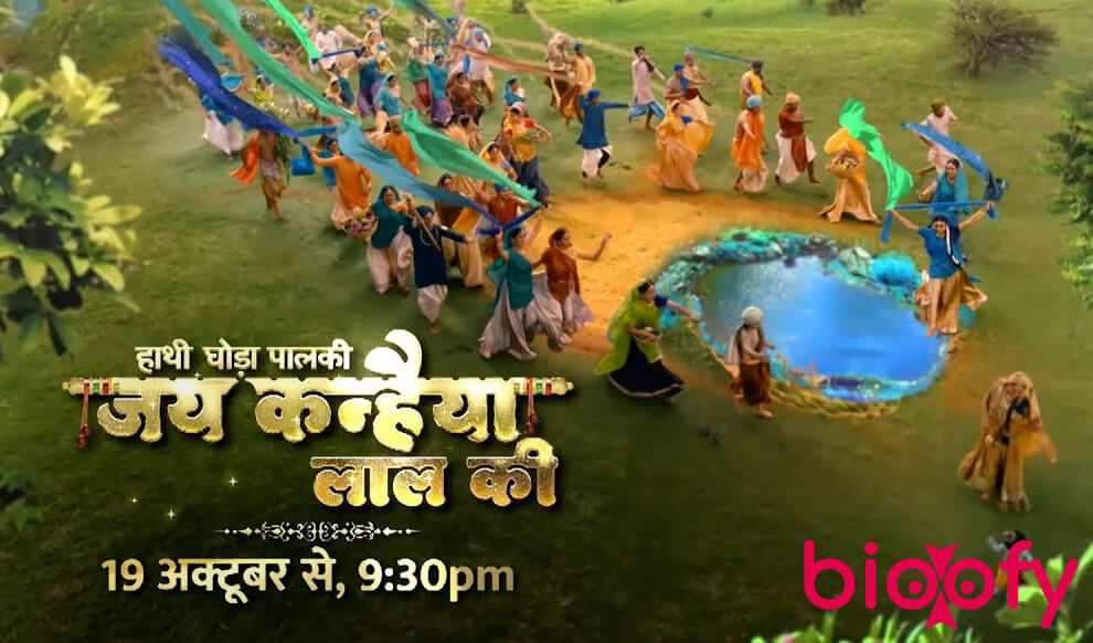 Hathi Ghoda Palki Jai Kanhaiya Lal Ki (Star Bharat) Cast and Crew, Roles, Release Date, Story » FilmyOne.com